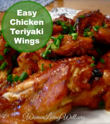 honey teriyaki chicken teriyaki chicken breasts baked teriyaki chicken ...