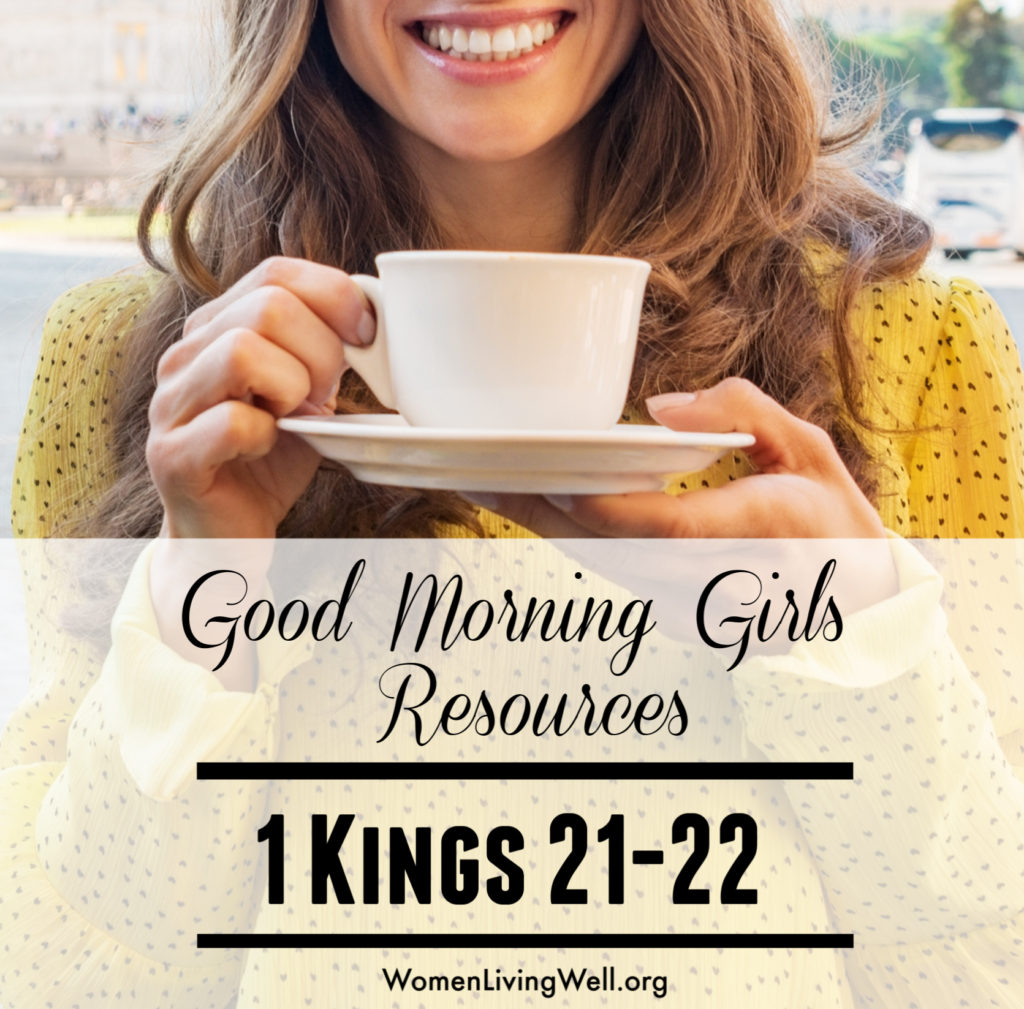 Join Good Morning Girls as we read through the Bible cover to cover one chapter a day. Here are the resources you need to study the book of 1 Kings. #Biblestudy #1Kings #WomensBibleStudy #GoodMorningGirls