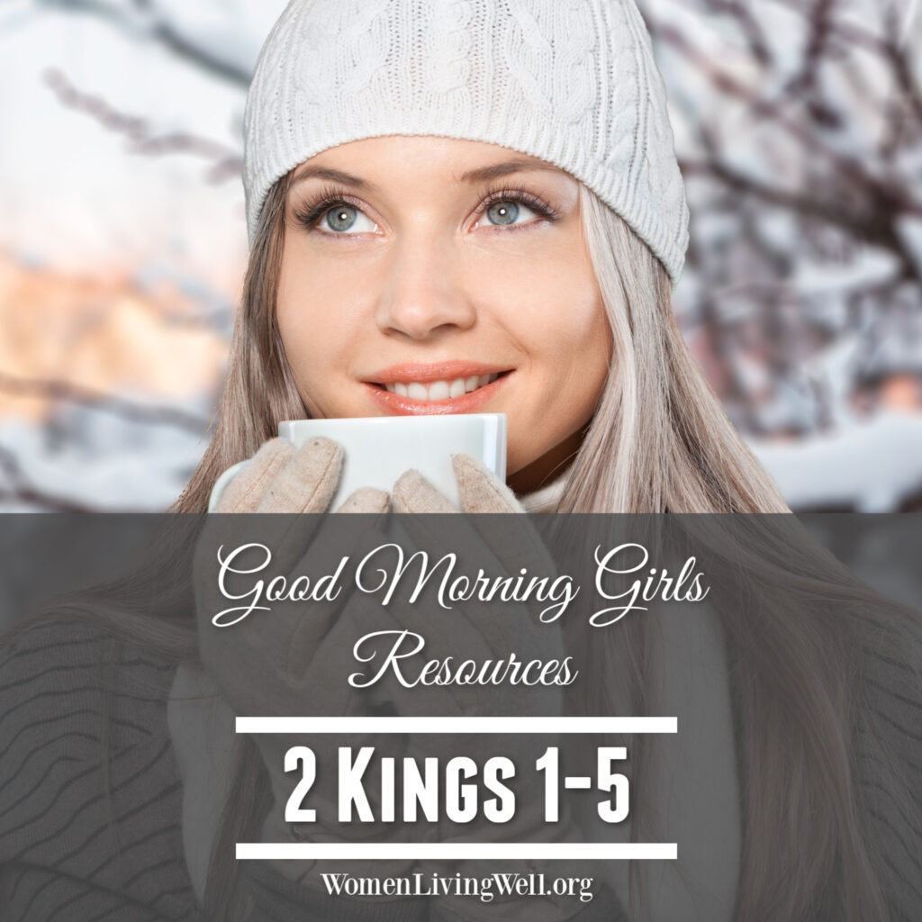 Get the resources for 2 Kings with this free online Bible study from Good Morning Girls' and find all of the graphics, blog posts and videos right here! #Biblestudy #2Kings #WomensBibleStudy #GoodMorningGirls
