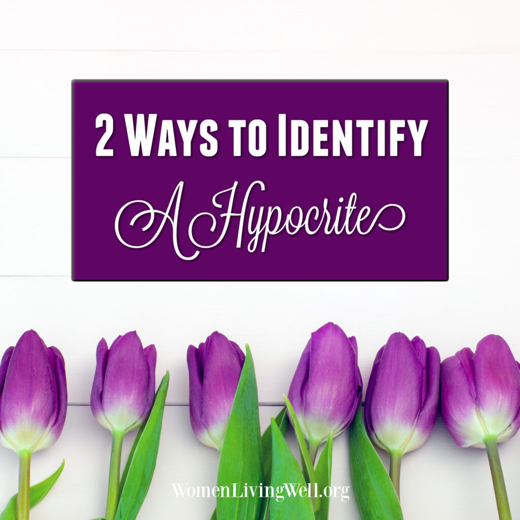 How can you identify a hypocrite? How can you tell if you're being a hypocrite? In this post, I give you two ways to identify hypocrisy and the antidote.  #Biblestudy #Isaiah #WomensBibleStudy #GoodMorningGirls